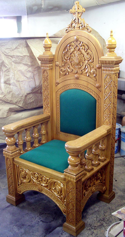 Стул своими руками трон 288